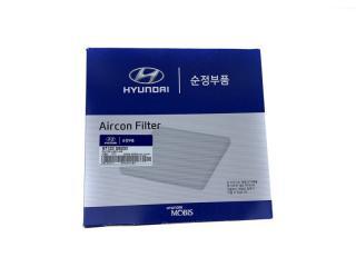 Запчасть фильтр салонный Hyundai Santa Fe 2019