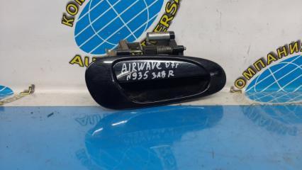 Запчасть ручка двери внешняя задняя правая Honda Airwave 2007