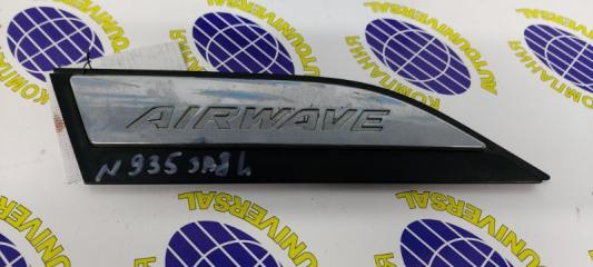 Молдинг на крыло задний левый Honda Airwave 2007