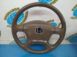 Руль с подушкой безопасности Honda CR-V 2001