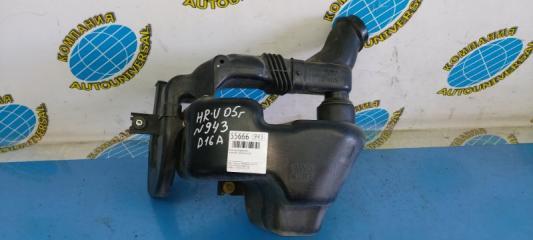 Бачок влагоотделителя Honda HR-V 2005