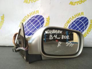 Зеркало правое Subaru Legacy B4 1999