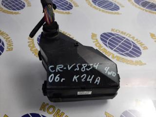 Блок предохранителей Honda CR-V 2006