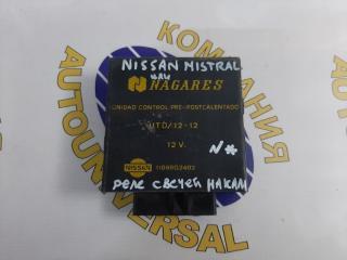 Реле свечей накала Nissan Mistral 1996