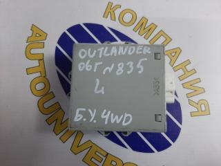 Блок управления 4 WD Mitsubishi Outlander CW5W 4B12