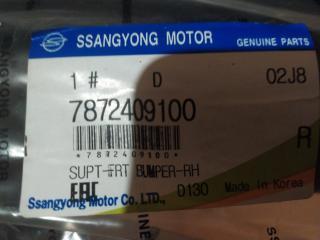 Кронштейн бампера правый Ssangyong Kyron