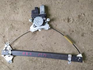 Стеклоподъемник передний правый SsangYong Rexton 2013