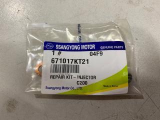 Запчасть комплект для установки форсунки d20dtf Ssangyong Actyon