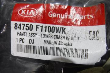 Запчасть накладка декоративная Kia Sportage