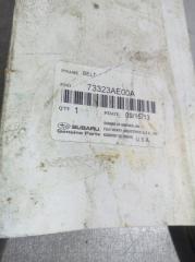 Ремень привода агрегатов Forester SH 5