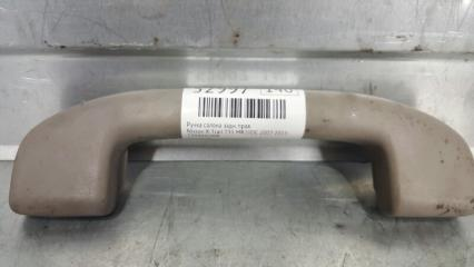 Запчасть ручка салона задняя правая Nissan X-Trail 2007-2015