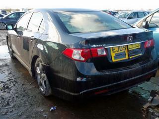 Рычаг подвески Honda Accord 8 2008-2012