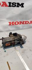 Стартер Honda Accord 8 2008-2012