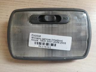 Запчасть плафон салонный Acura MDX 2005