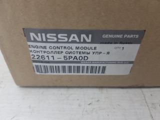 Блок управления двигателем Datsun On-Do