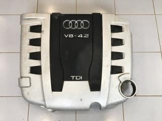 Крышка ДВС декоративная Audi A8