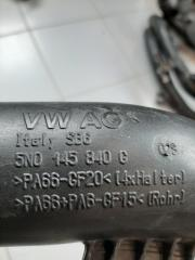 Воздуховод Volkswagen Tiguan 2007-2017