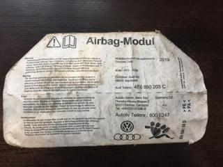 Подушка безопасности пассажира Audi A8 2004-2010