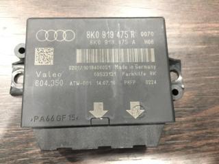 Блок парктроников Audi Q5 2008-2012