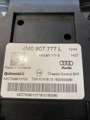 Блок пневмо-подвески Audi Q7 4M 3.0 TDI DHX