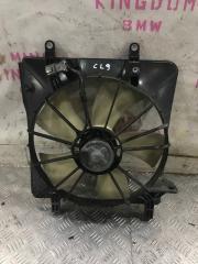 Вентилятор Honda Accord 7 (cl9)