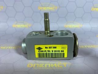 Запчасть клапан кондиционера Opel Vectra