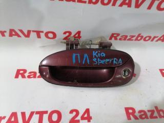 Запчасть ручка наружная передняя левая Kia Spectra 2006