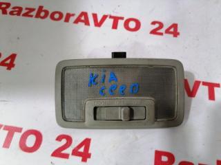 Запчасть плафон салона Kia Ceed 2011