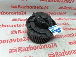 Вентилятор печки Mazda 626 2001