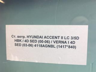 Стекло лобовое (ветровое) Accent II