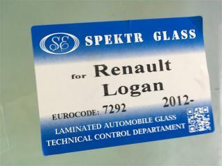 Запчасть стекло лобовое (ветровое) Renault Logan II