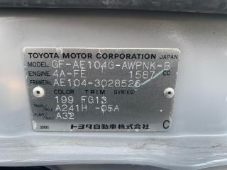 АКПП TOYOTA Corolla 1998