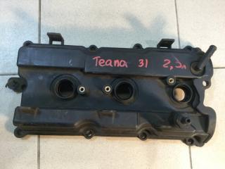 Запчасть крышка головки блока (клапанная) задняя правая Nissan Teana 2003-2008