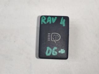 Запчасть кнопка омывателя фар Toyota Rav 4 2006-2012