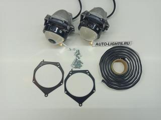 Запчасть би-светодиодные линзы dixel hella3r для volvo s80 Volvo S80