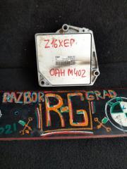 Блок управления двигателем эбу Opel Astra H Z16XEP 2005 (б/у)